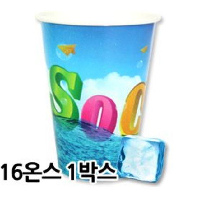 (16온) 음료용 종이컵 쏘쿨 1000개입