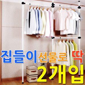 가정용으로 사용하기에 적합한 옷걸이 행거 X 2개입