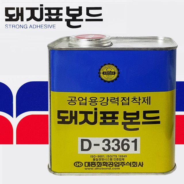 W 대지표 공업용 PVC점착제 강력BOND 1kg대