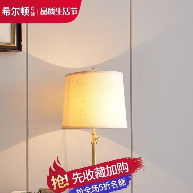 [해외] 인테리어 스텐드 조명 위기 책상 눈 램프
