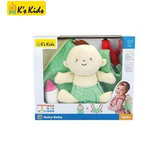 유아장난감 케이스 키즈 아기돌보기 웨인