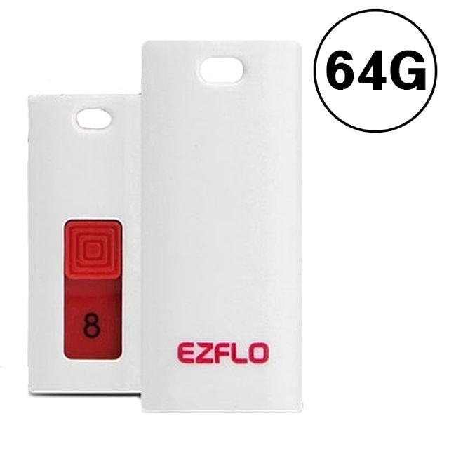 매머드 GU20 USB64G/화이트 [제작 대량 도매 로고 인쇄 레이저 마킹 각인 나염 실크 uv 포장 공장 문의는 네이뽕]