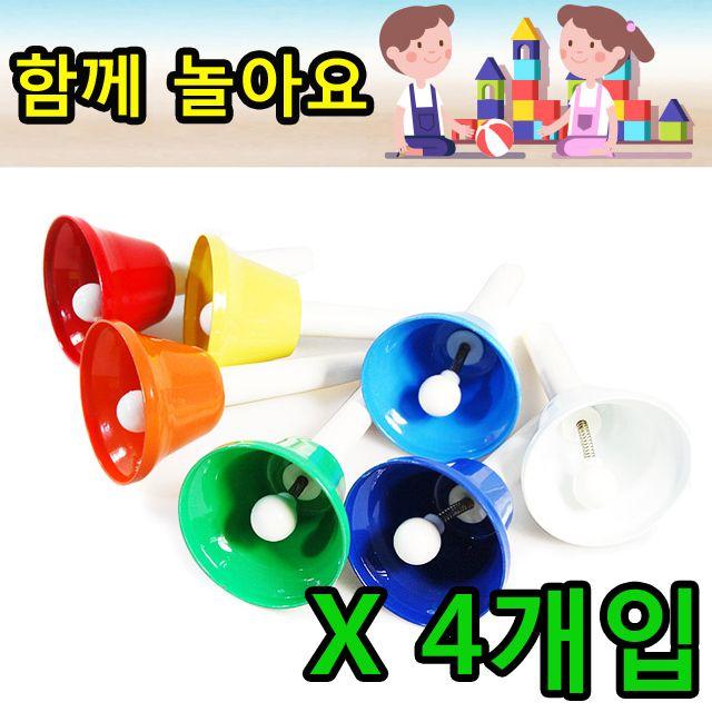 유치원및 초등학생 음악교육용 8피스 핸드벨 X 4개입