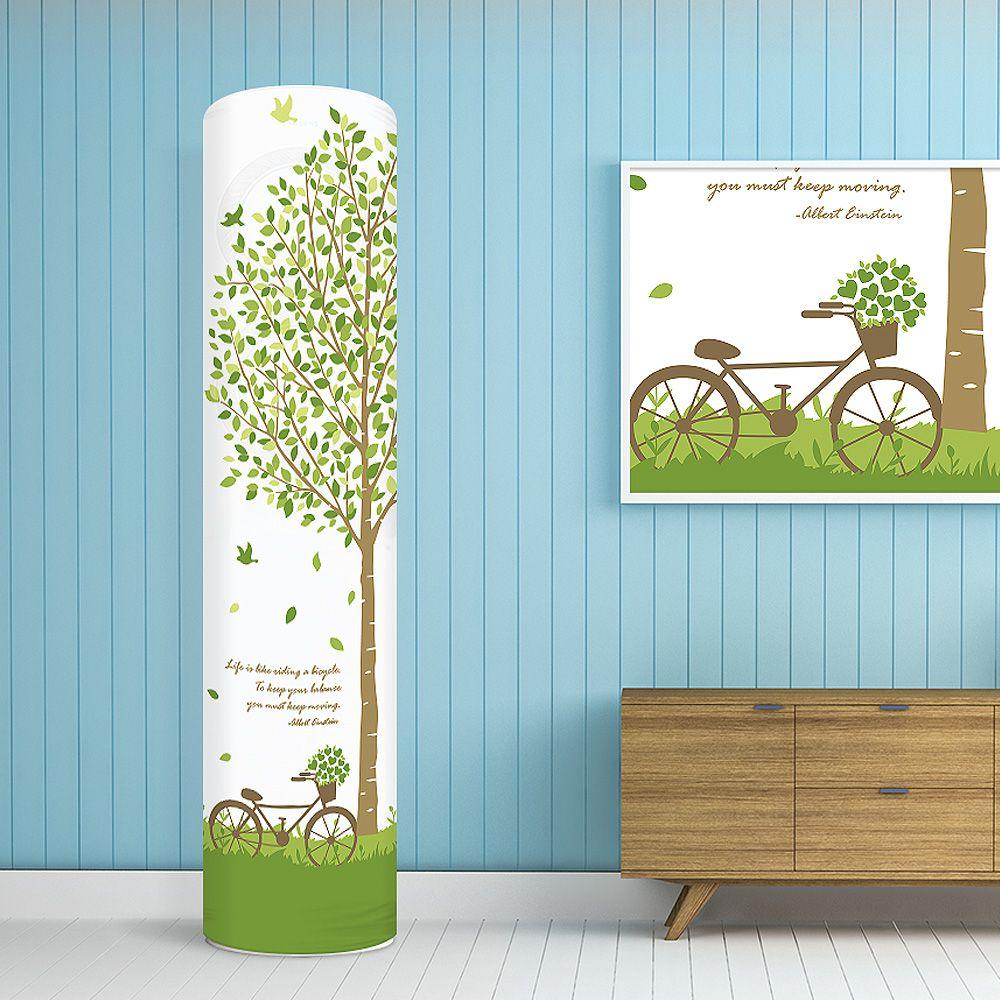 에어컨커버 스탠드형 원형 38x185 숲속나무-덮개 카바