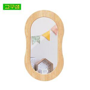 땅콩 어린이 거울 H59-4