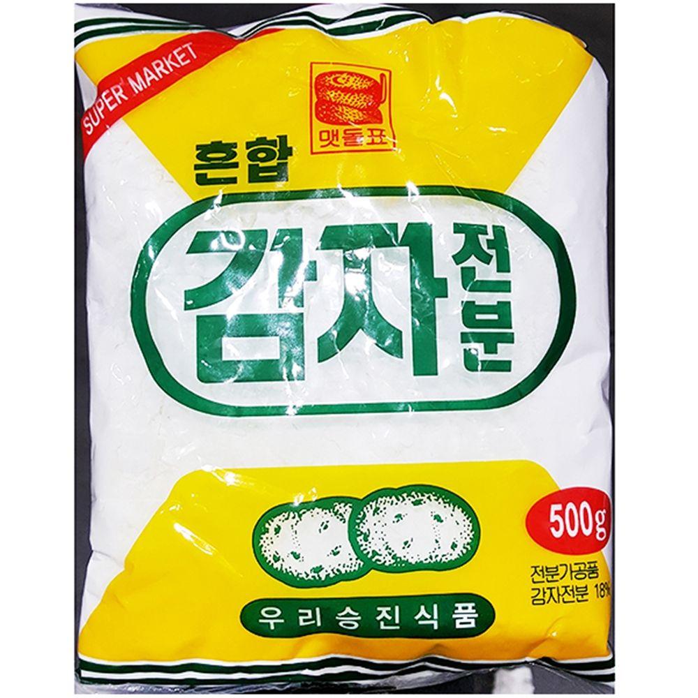 식재료 감자전분(승진 500g)X10,감자전분,식당용감자전분,업소용감자전분,식재료감자전분,식재료