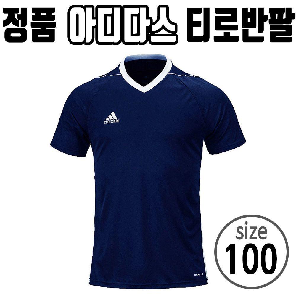 아디다스 유니폼 반팔 티셔츠 축구복 스포츠 저지 100