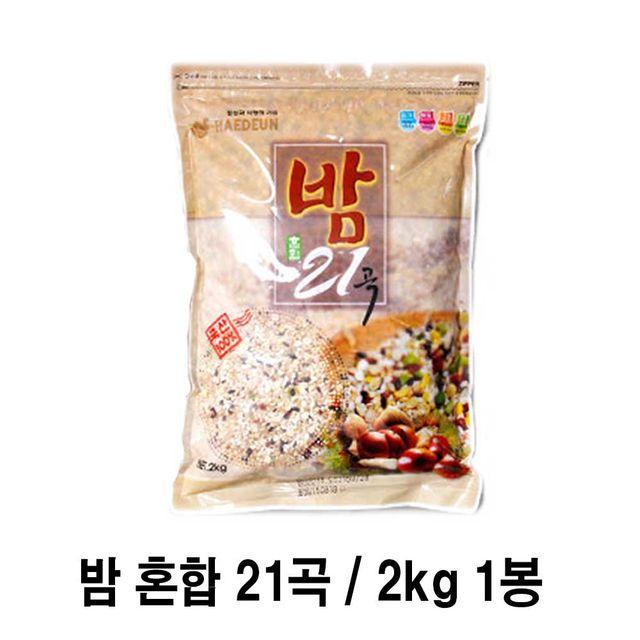 밤혼합 21곡 잡곡 2kg 우리집 건강한 먹거리 곡류쌀
