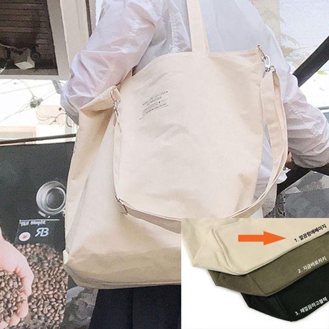 옆으로매는 가방 와이드 베이지 크로스백