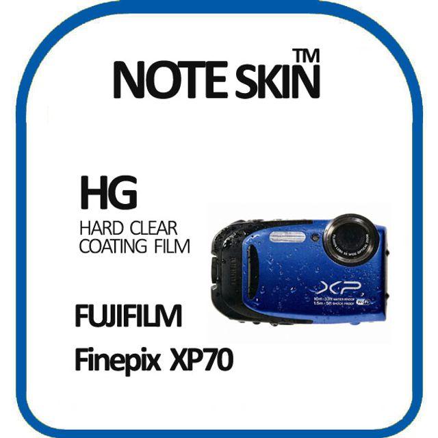 후지필름 파인픽스 XP70 고광택 액정보호필름 - 벌크