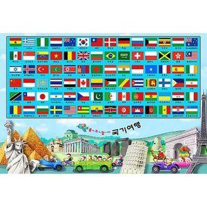 룰루랄라 국기여행 5매