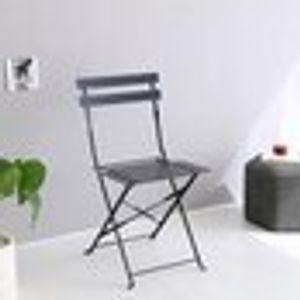 MT 빈티지 의자 카페의자 차콜