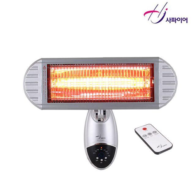 사파이어 근적외선 리모컨형 벽걸이히터 SF-W1800NH