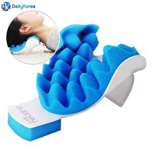 네크라인 경추베개 안마 지압 마사지 수면 기능성 D