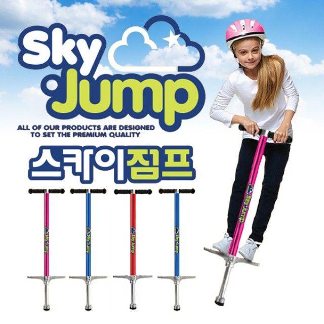 스카이 점프 콩콩 포고스틱 아동용 성인용 성장 운동