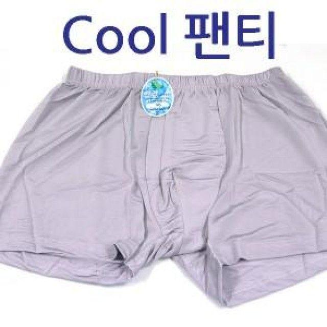 국산 남성 인견(쿨) 사각 팬티 95 부터 110까지