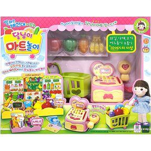 어린이 소꿉놀이 마트놀이 계산대 역할놀이 장난감