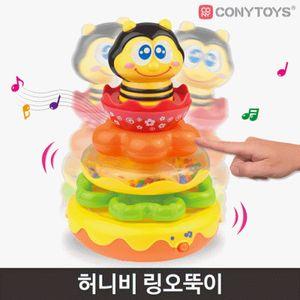 허니비 링오뚝이 감각발달 멜로디 놀이 장난감 완구