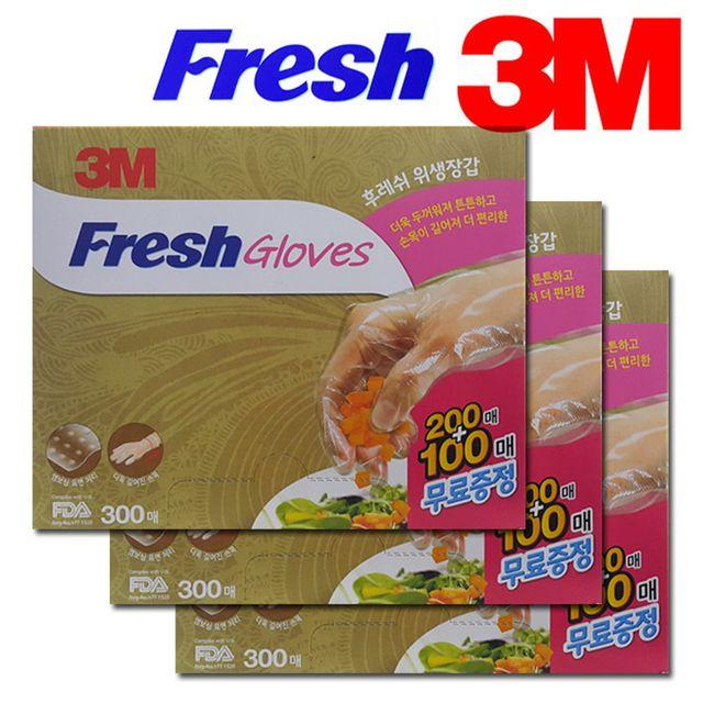 W 3M Fresh 엠보싱 위생 일회용장갑 300매팩 3개
