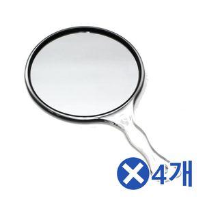 모던 원형손거울-대x4개 거울판촉물 디자인거울