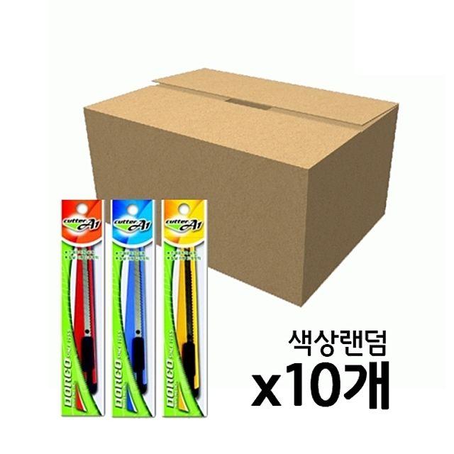 도루코칼 커터칼 A1 1갑(10개)