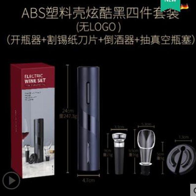 [해외] 전동 자동 와인 오프너 병따개 충전식 주방용품 16