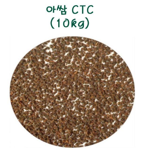 아쌈 CTC 9013 10kg CTC 제품으로 진하게 우러나와 밀크티,식품,농수축산물,차,음료,음료기타