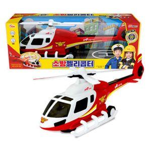 어린이 소방 헬리콥터 구조 헬기 비행기 장난감