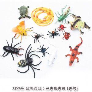 곤충 모형 완구 곤충 파충류 탐험 중형