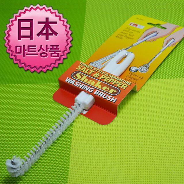 W 일본마트상품 L자형 주방용 브러시 솔 병솔 빨