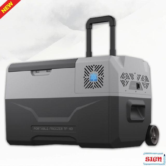 툴콘 차량용냉장고 TF-40(40리터) 미니냉장고