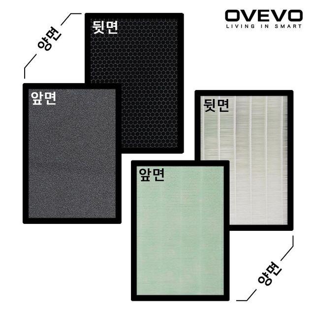 OVEVO 오베오 공기청정기 전용 4중 필터