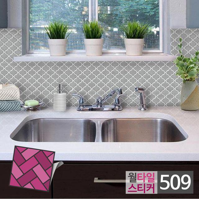 W 스티커타일 509 회색다마스크 포인트타일 벽지