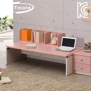 NETmate 좌식 책상 1200x600x320 핑크 컴퓨터 테이블