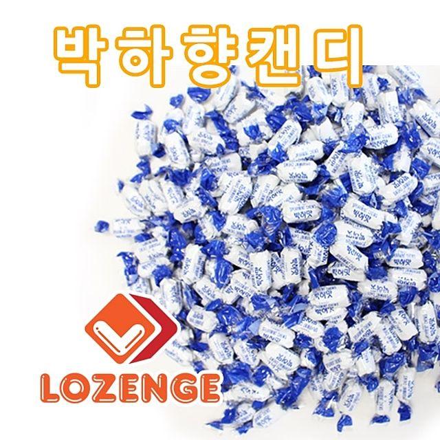 박하향캔디 8kg 박하사탕 벌크 식자재 도매 대용량,벌크사탕,업소용식자재,식자재,사탕도매,업소용캔디