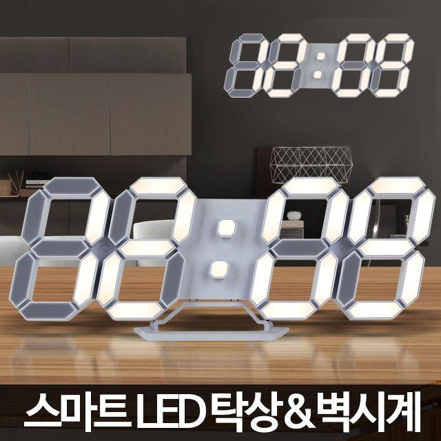 인테리어 LED 벽시계 무소음 전자 디지털 거실 벽걸이 [제작 대량 도매 로고 인쇄 레이저 마킹 각인 나염 실크 uv 포장 공장 문의는 네이뽕]
