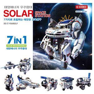 태양에너지 우주함대 IQ사이언스 태양광 7in1조립완구