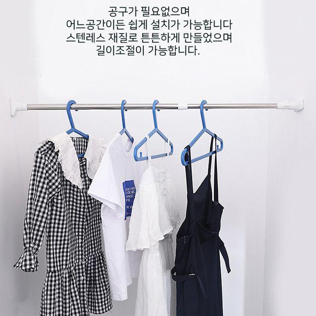 강력압축봉 다용도긴옷걸이 샤워커튼봉 봉행거110-200