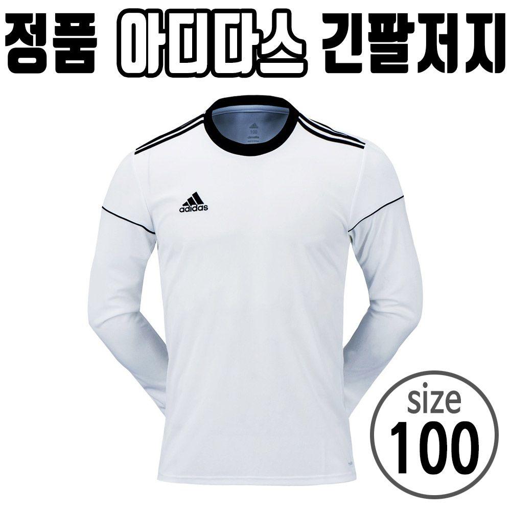 아디다스 유니폼 긴팔 티셔츠 축구복 스포츠 저지 100