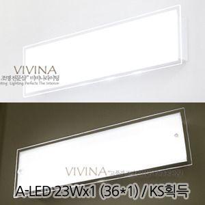 GALH KS/A-LED 25Wx1(36x1등용 사이즈) 욕실등 판등