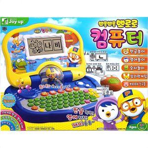 어린이 뽀로로 컴퓨터 한글 영어 숫자 동요 장난감