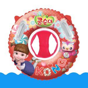 유아 목욕놀이 장난감 콩순이 원형 보행기 튜브