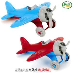 비행기장난감 그린토이즈 비행기 색상임의배송