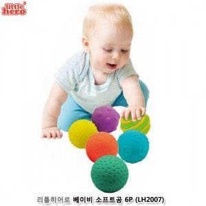 베이비 소프트 공 어린이 장난감 완구