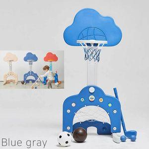 집에서 아이들의 즐길수 있는 스포츠 놀이 농구대