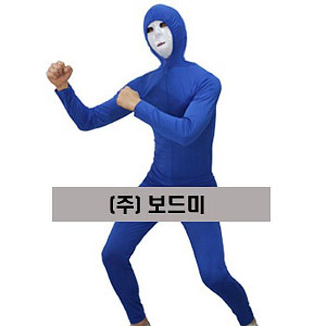 [전신타이즈 쫄쫄이-블루] 스판의상 전신타이즈 장기자랑 쫄쫄이 코스튬 타이즈