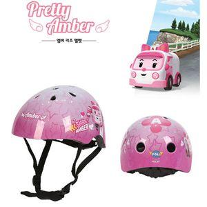 야야 엠버 유아 안전 헬멧(74195)