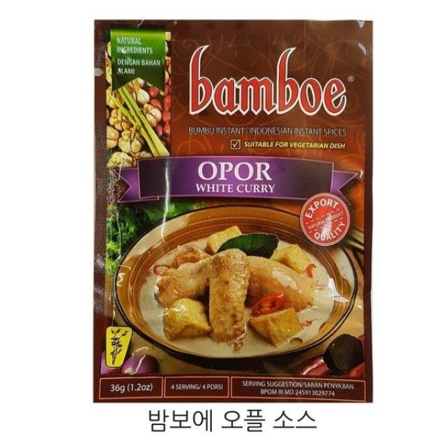 밤보에 오플 소스,밤보에,오플,소스,인도네시아,수입식품