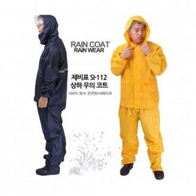 소품 비옷 양산 작업용우의 레인코트 112 작업복