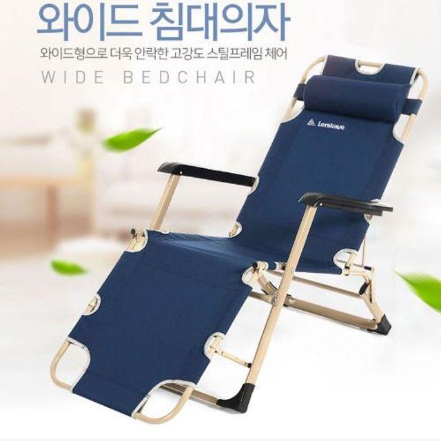 침대형 안락의자 접이식의자 릴렉스체어 사무실의자